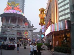 Hunan Road of Nanjing (Chine)